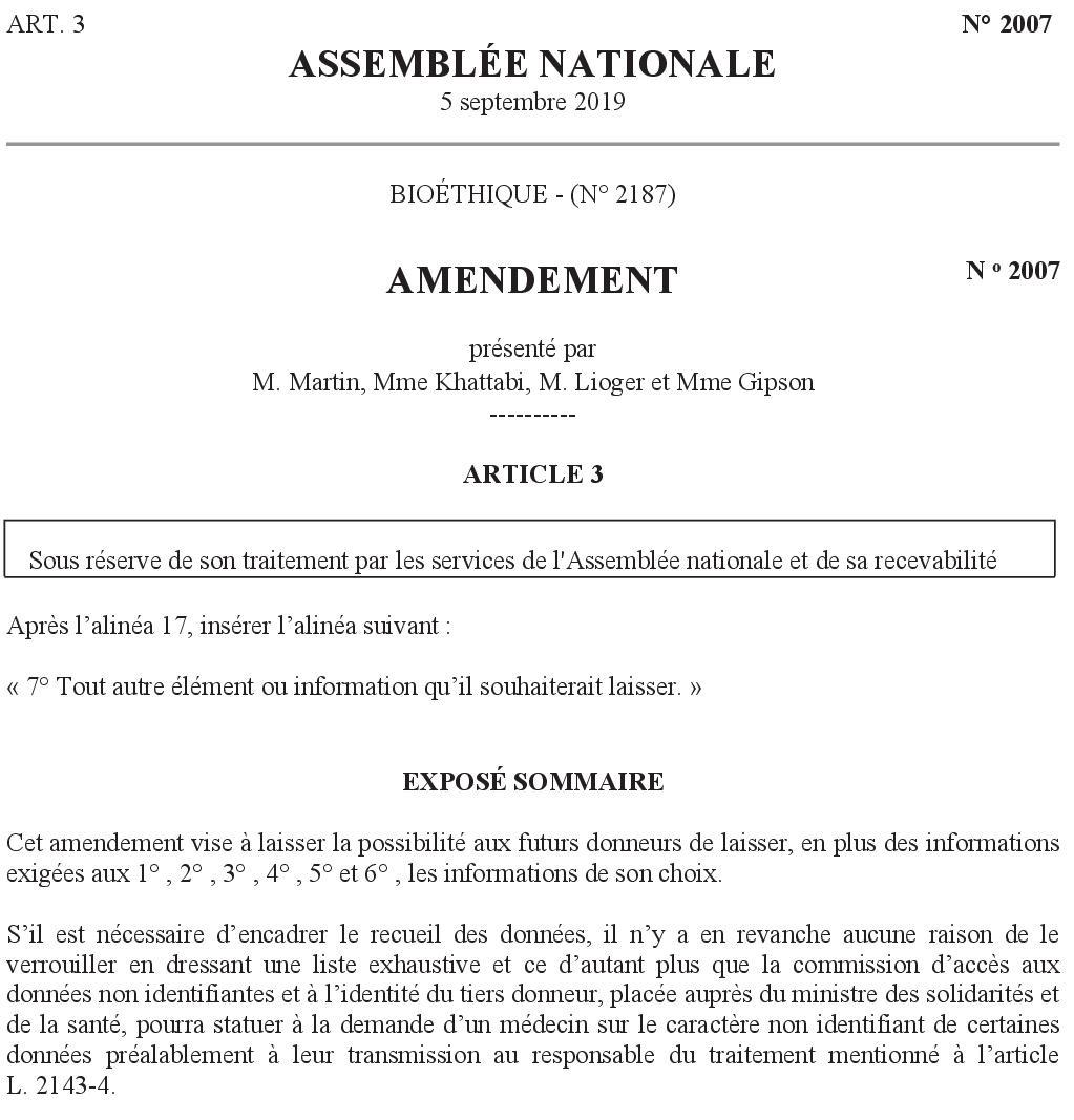 Amendement 2007
